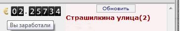 Екрзаработок.png